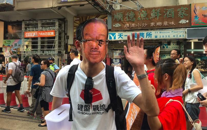 Mr. Lau, 29.