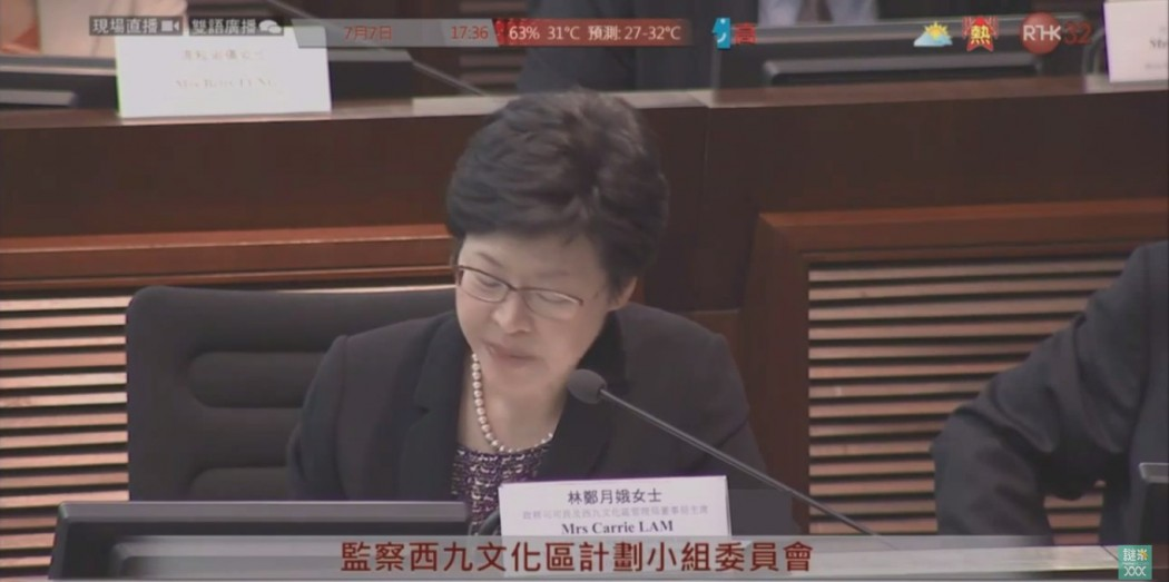 Carrie Lam Cheng Yuet-ngor. Photo: Legco.