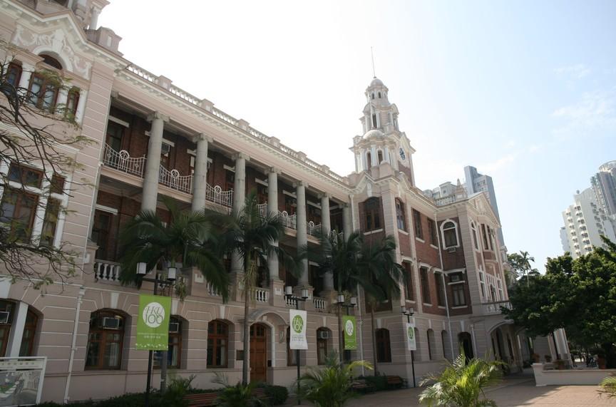 University of Hong Kong. Photo: Wikimedia Commons.