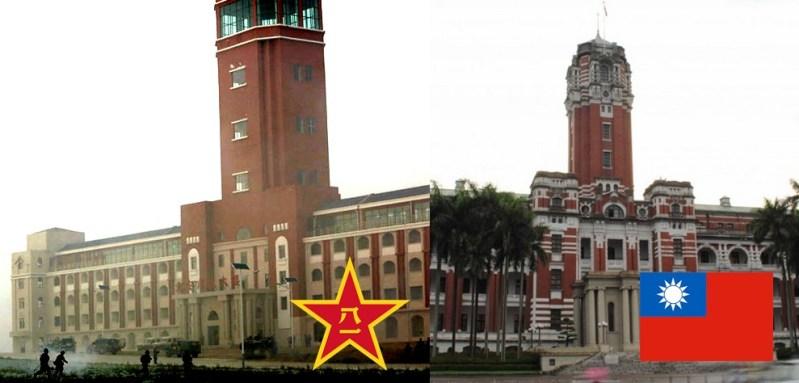 pla taiwan building