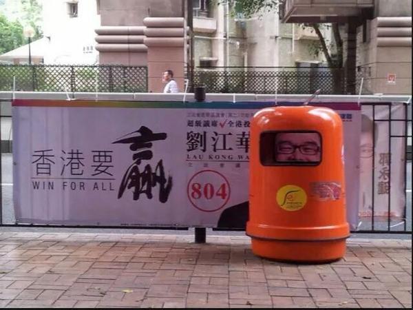 Lau Kong-wah rubbish bin hong kong DAB