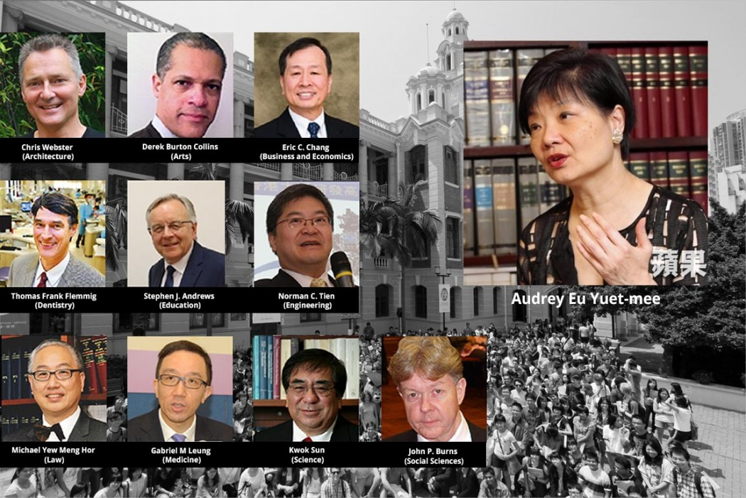 HKU deans Audrey Eu