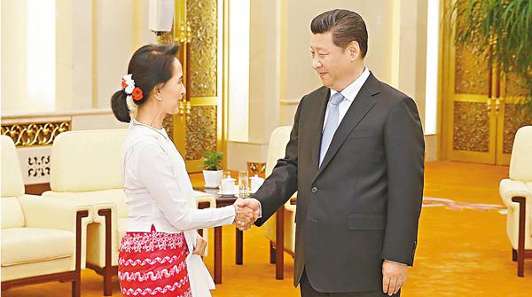 Aung San Suu Kyi xi jinping