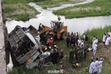 south korean officials bus crash