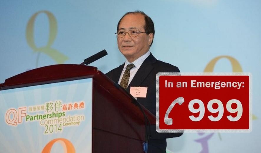 Eddie Ng Hak-kim.