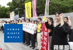 taiwan lawyer protest