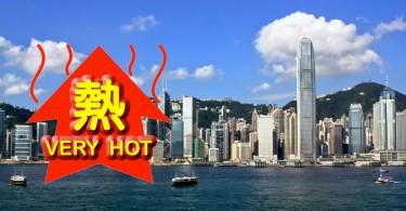 Hong Kong's hottest June ever