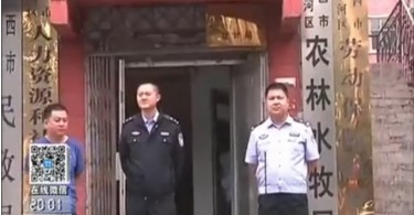 china self immolation