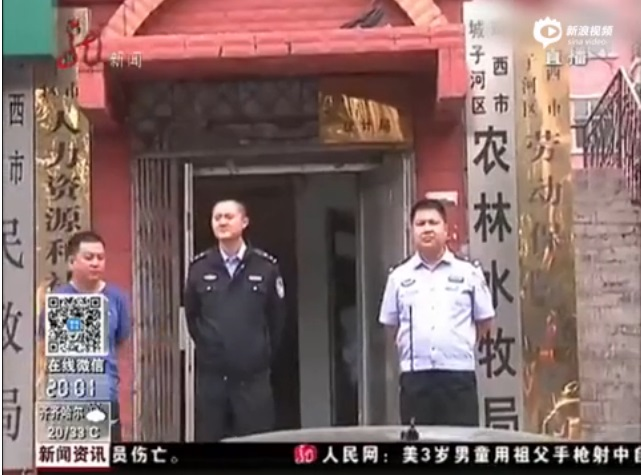 china self immolation