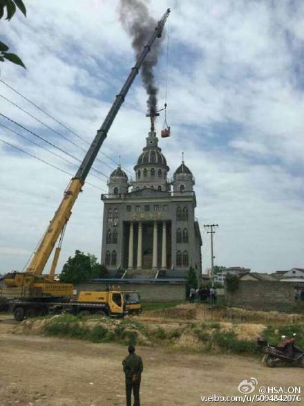 church cross removal