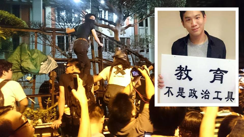 Lin Kuan-hua protest