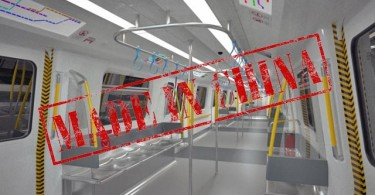 New MTR trains