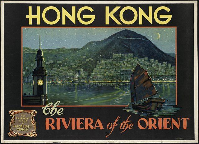 vintage hk posters