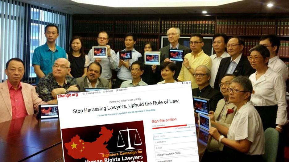 lawyers petition china