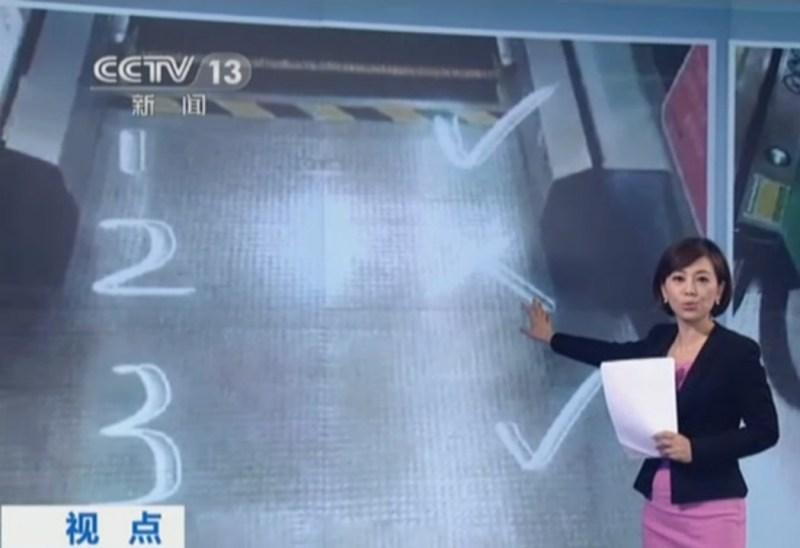 china escalator death