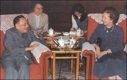 sino-british talk over hk