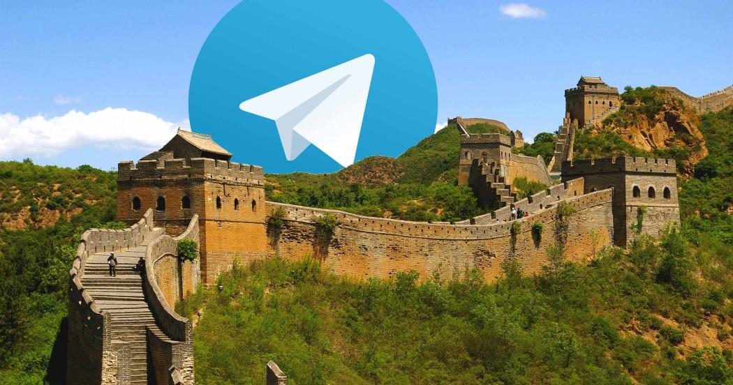Telegram banned in China. Photo: Wikicommons/HKFP.