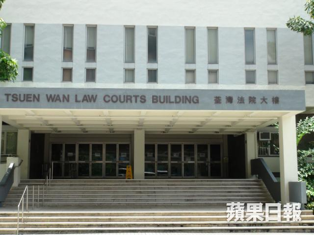 tsuen wan court