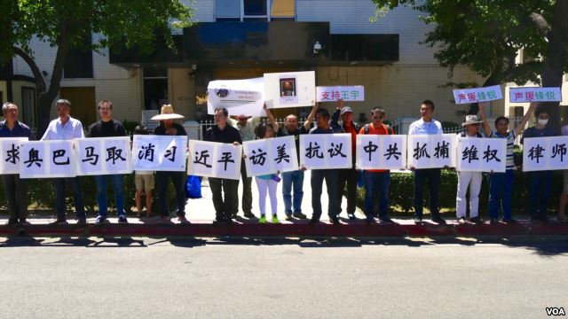 Activists protested outside the Chinese Consulate in Los Angeles on July 12. Photo: Voice of America.