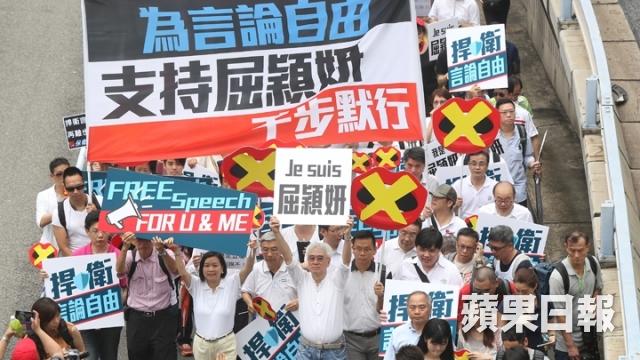 rally robert chow Wat Wing-yin