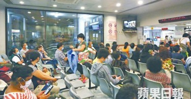 Patients at a waiting room. Photo: Apple Daily.