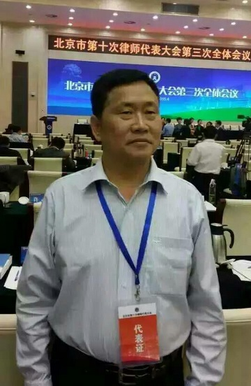 beijing human rights lawyer