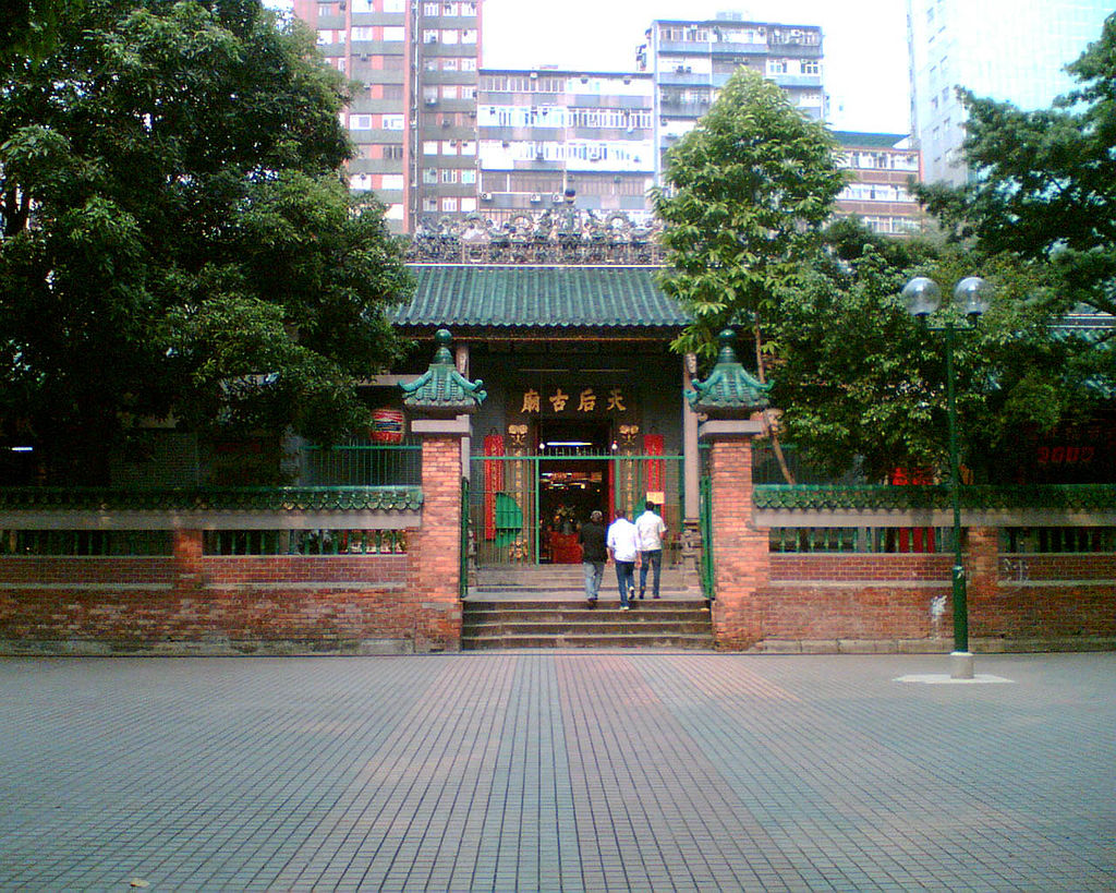 Tin Hau Temple at Yau Ma Tei.