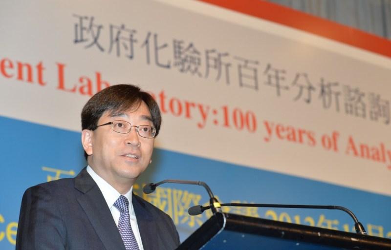 File Photo. Photo: Gov HK.