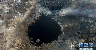 tianjin crater