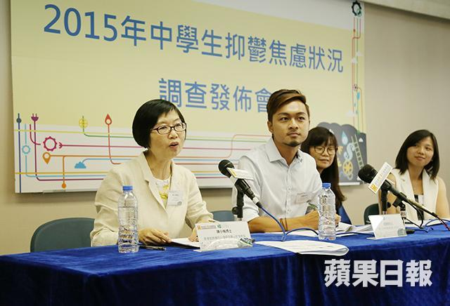 Chan Siu-mui (left) at the press conference.
