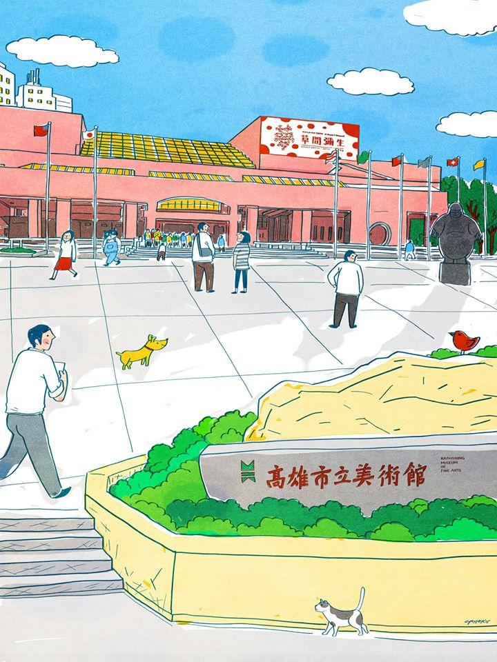 Kaohsiung Art Gallery