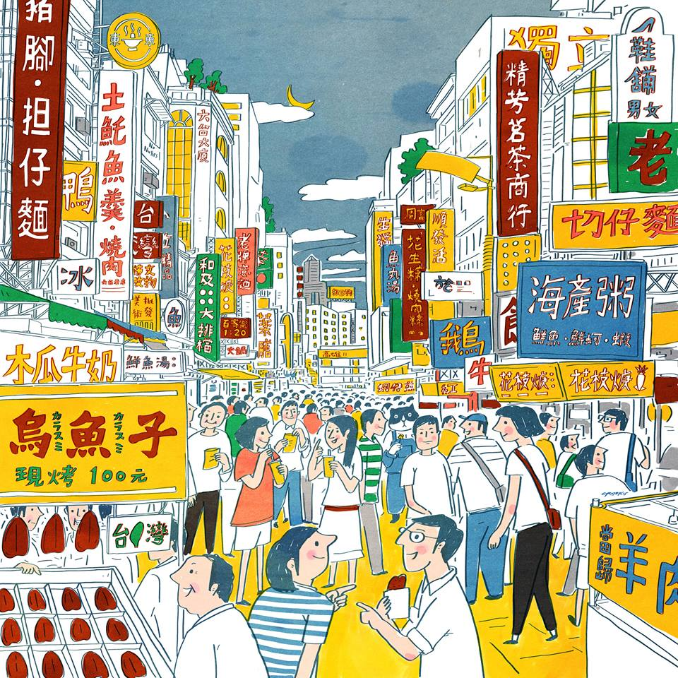 Kaohsiung's Liuhe Night Market