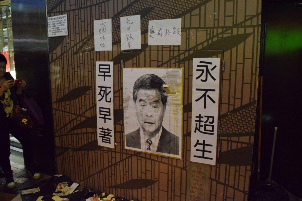 """Eggs were thrown at """"CY Leung"""" on his birthday"""