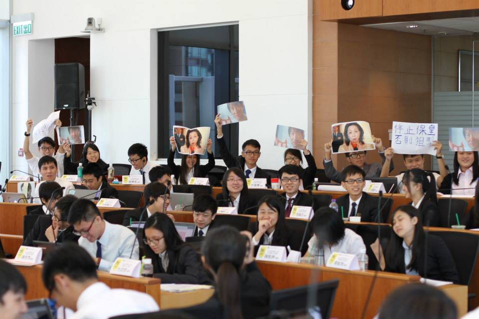 Students participating as model lawmakers