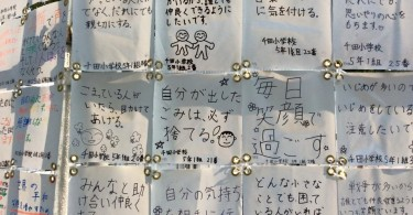 hiroshima memorial messages