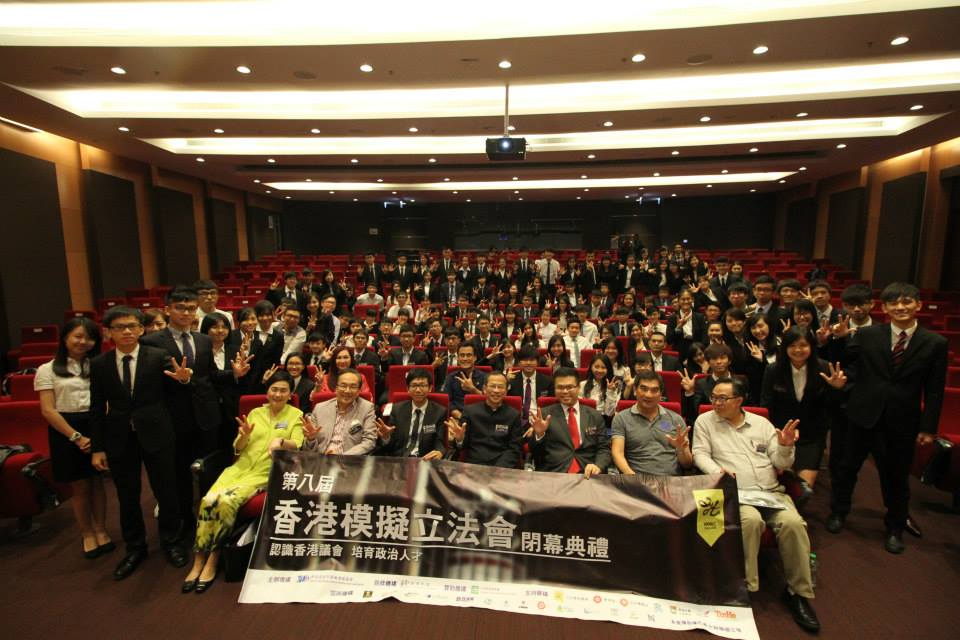 The eighth edition of Hong Kong Model Legislative Council concluded on Sunday.
