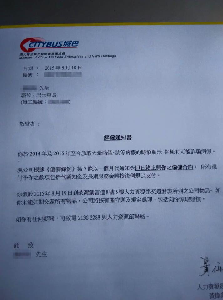 The letter of termination given to a Citybus driver