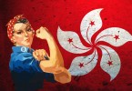 feminist hong kong