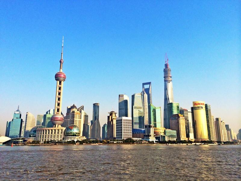 Shanghai, with Shanghai Telecom tower at far left.