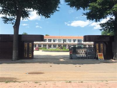 Wen Wei School Hebei
