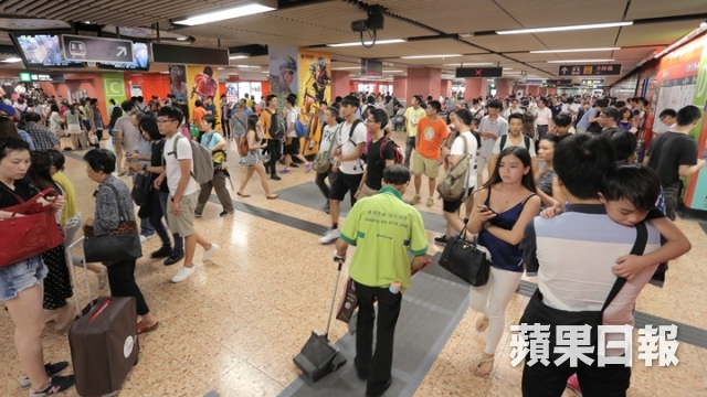 Mong Kok station central concourse