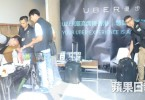 Police inspected Uber Hong Kong office