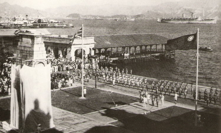 1945 liberation of Hong Kong