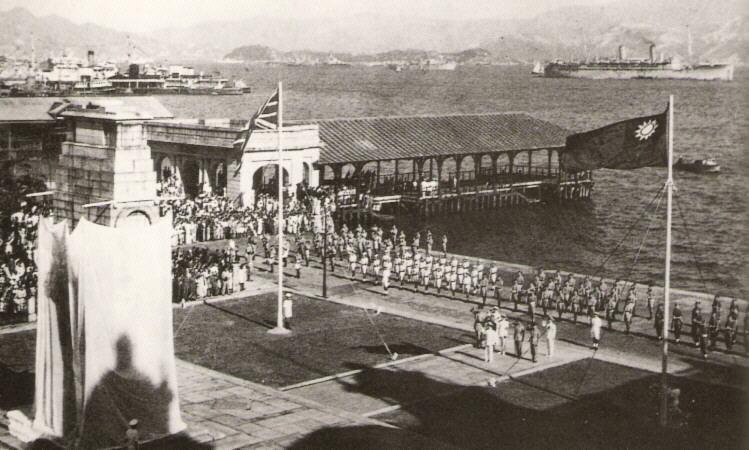 1945 liberation hong kong cenotaph