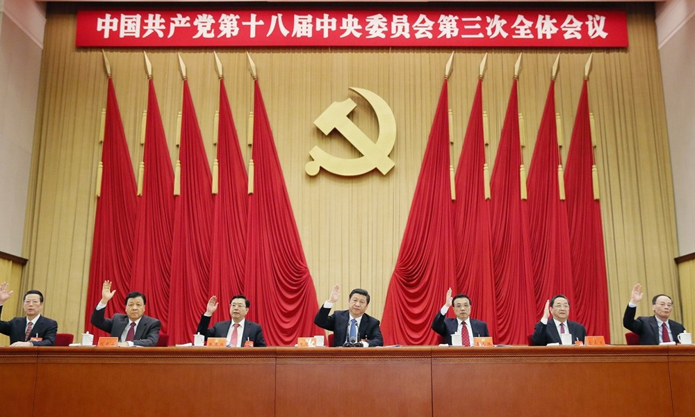 4th Planery Session of the 18th CPC Central Committee
