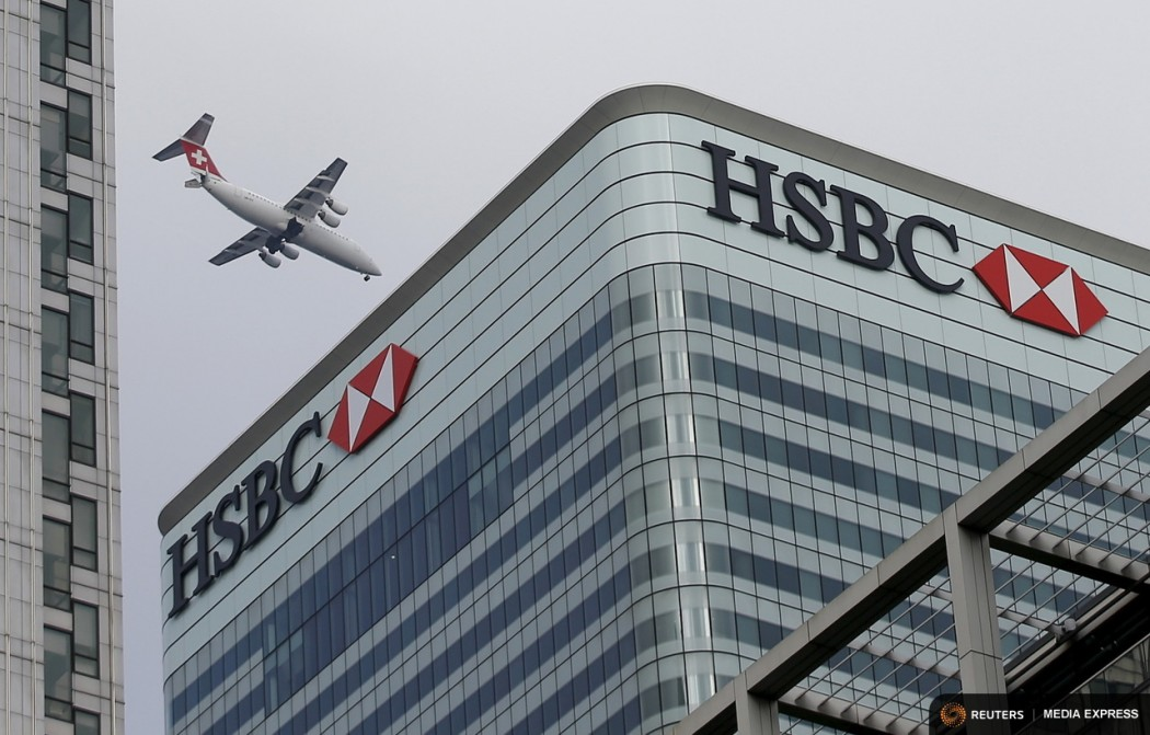 HSBC runaround: Ninety minutes of madness with the world's local
