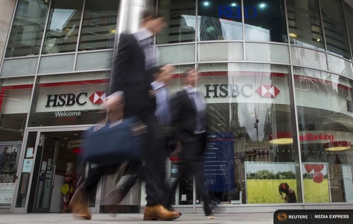 HSBC runaround: Ninety minutes of madness with the world's local