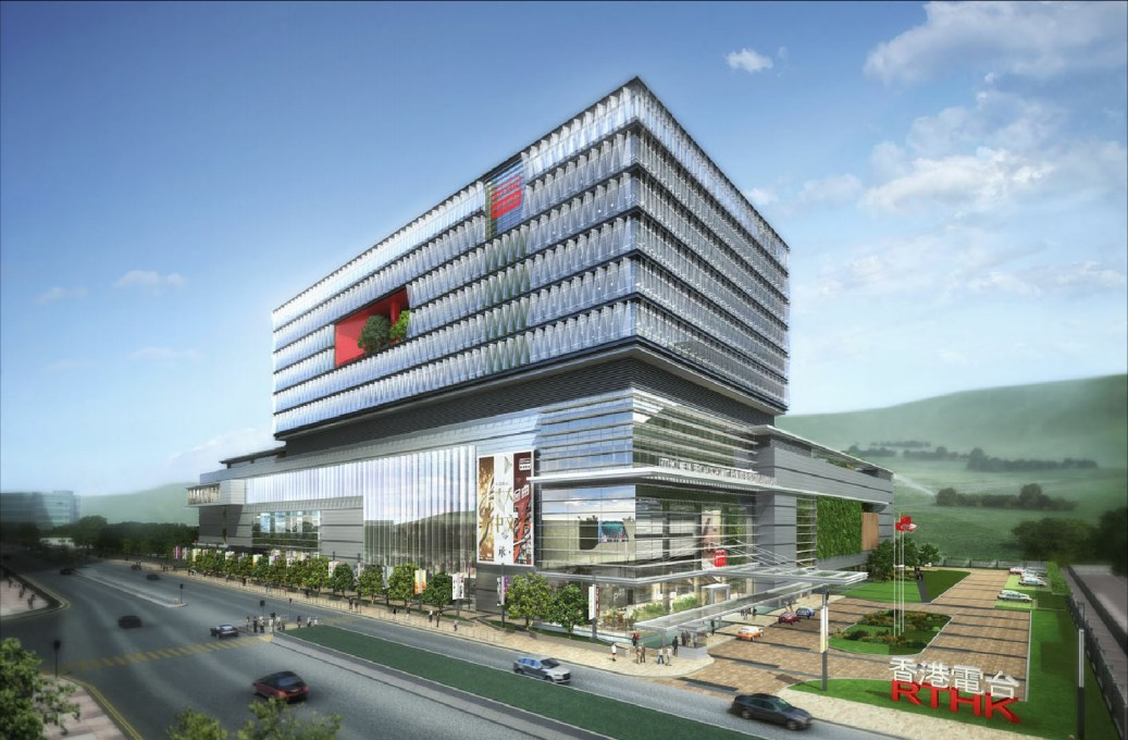 The proposed RTHK new broadcasting house