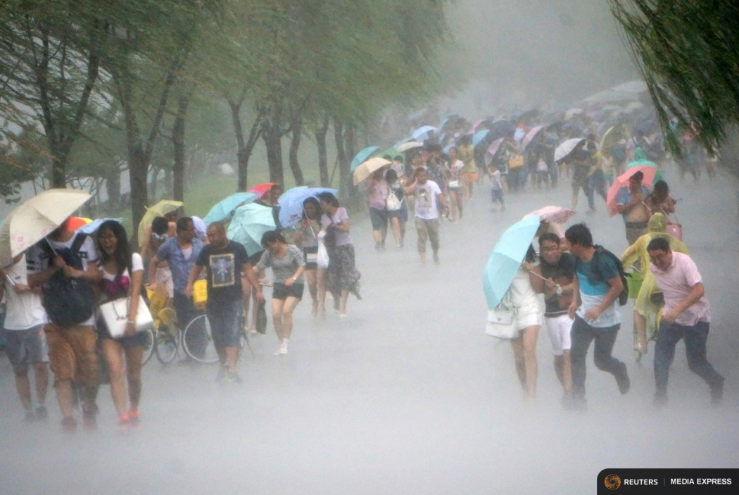 taiwan typhoon