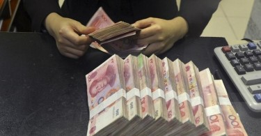 yuan currency